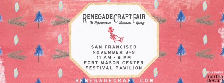 Renegade Craft Fair SF Holiday Banner